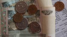 Заставка для - Финансовая грамотность: основные правила