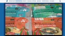 Заставка для - Бутик во благо: брендовые вещи в помощь тяжелобольным детям