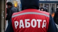 Заставка для - Куда можно обратиться за защитой трудовых прав, кроме суда?
