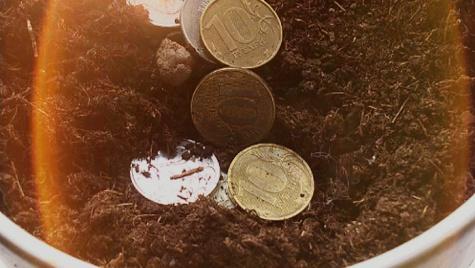 Заставка для - Курсы по финансовой грамотности. Что может скрываться за этим?