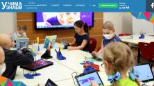 Заставка для - Как родителю больного ребенка получить дополнительное образование и новую профессию в больнице: опыт проекта «УчимЗнаем»