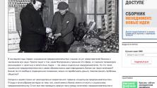 Заставка для - Социальное предпринимательство VS Предпринимательство в социальной сфере