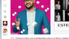 Заставка для - Хроника «Общественного холодильника»