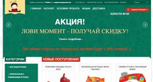 snimok-ekrana-2016-10-12-v-19-38-44