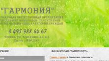 Заставка для - КУРС СЕМИНАРОВ «ВОЗЬМИ СВОИ ФИНАНСЫ ПОД КОНТРОЛЬ»