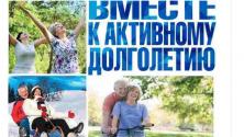 Заставка для - Если некуда идти. Московские кризисные центры для женщин