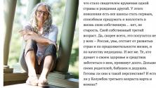 Заставка для - Sharing economy: возможности для людей старшего возраста