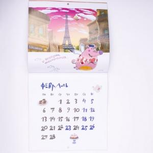 kalendar-letayushhih-zverei