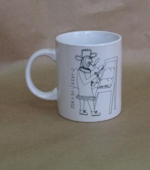 kruzhka-ot-osoboi-keramiki-na-vdnh