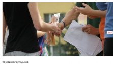 Заставка для - Законные взаимоотношения: какой договор подписать с работодателем