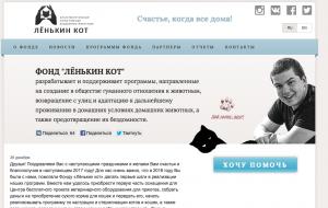 snimok-ekrana-2016-12-30-v-15-58-40