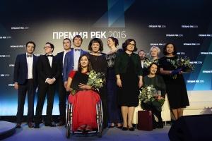 Премия РБК (фото РБК)