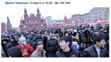 Заставка для - Лайфхаки от узбеков. Как жить в Москве на 50 тыс. рублей