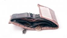 Заставка для - 5 способов снизить проценты по кредиту