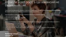 Заставка для - Герои «Шага вперед» на Общественном телевидении России